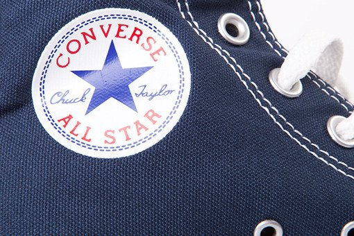 Trampki Converse All Star Hi (M9622)
